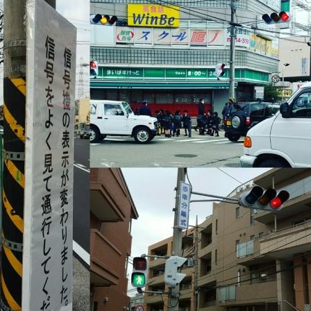 江田駅前の交差点