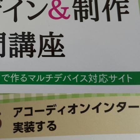 IT関連書籍