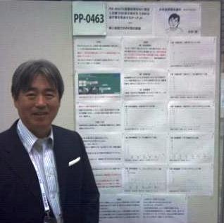 第100回日本泌尿器科学会